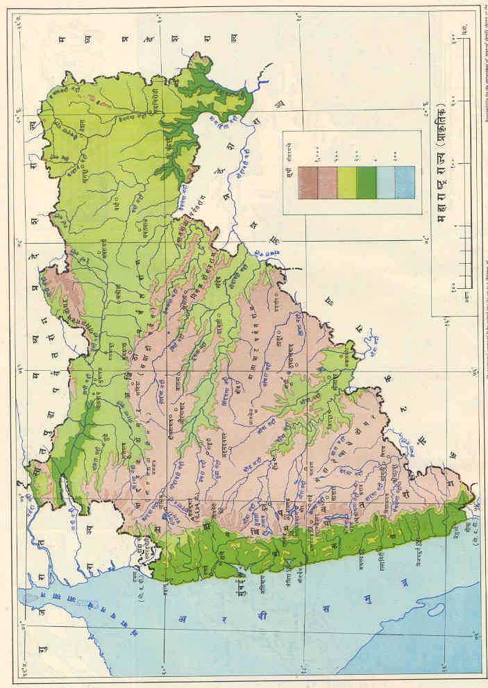 महाराष्ट्र राज्य (प्राकृतिक) (चित्रपत्र १०)