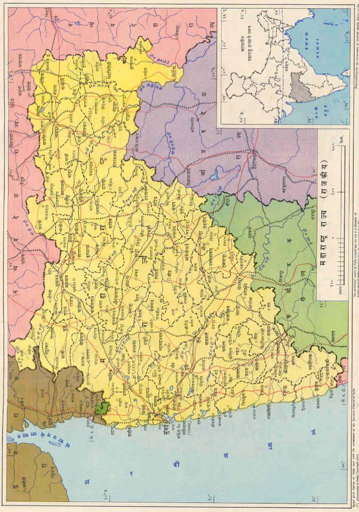 महाराष्ट्र राज्य (राजकीय) (चित्रपत्र ११)