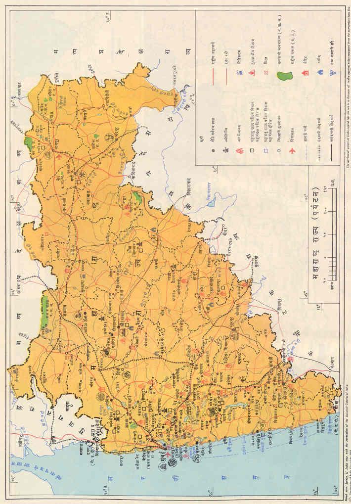 महाराष्ट्र राज्य (पर्यटन) (चित्रपत्र १२)