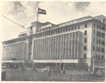 मंत्रालय,मुंबई.