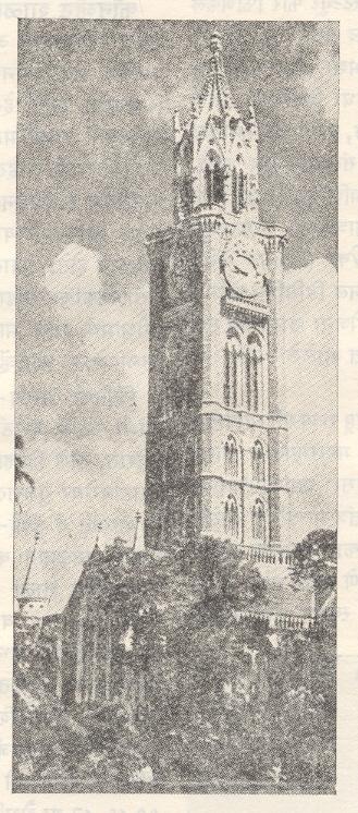 मुंबई विद्यापीठाचा राजाबाई टॉवर