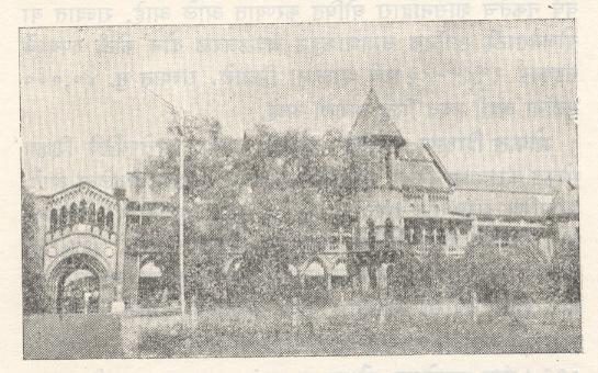 डेक्कन कॉलेज, पुणे.