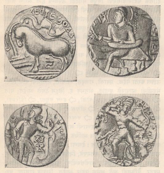गुप्त वंशाची सुवर्ण नाणी, इ. स. ३ रे-४ थे शतक, बयाना संग्रह