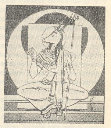 भारतीय नाट्यशास्त्राचे प्रतीक