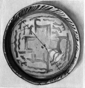 प्राचीन काळी सांधपट्टीच्या साहाय्याने केलेल्या पुन:स्थापनाच्या नमुना : समारा येथील वाडगा (इ. स. पू. सु. ४००० वर्षे).