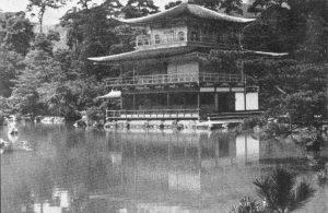 सरोवराकाठचे आरामगृह, क्योटो
