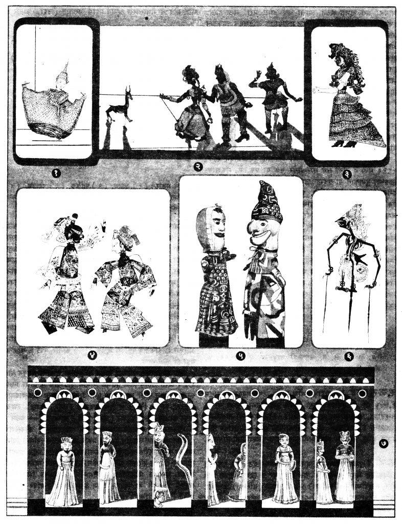 १. थायलंडमधील काठी-बाहुलीचा नमुना. २. आंध्रातील 'पवाकुत्तू ': रामायणातील कांचनमृगाचा देखावा. ३. ईजिप्तमधील छाया-बाहुली. ४. चीनमधील कळसूत्री बाहुल्यांचा एक नमुना. ५. अमेरिकन 'पंच व ज्युडी' (१८५०). ६) जावामधील कळसूत्री बाहुलीचा एक नमुना. ७. राजस्थानी 'कठपुतली' चा रंगमंचावरील खेळ.