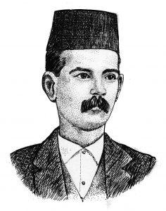 राम गणेश गडकरी