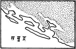 डाल्मेशियन किनारा