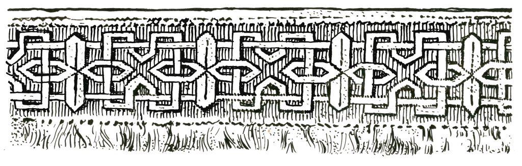 सुलेखित काठ